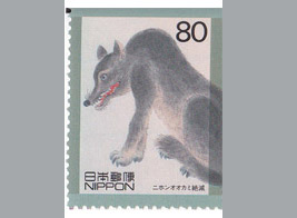 Stamp of Japanese post