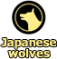 Japanese or Honshu wolf
